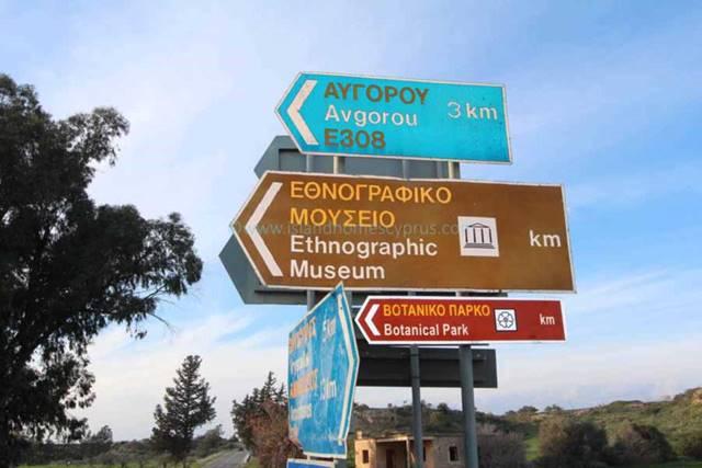 AVG121, Avgorou